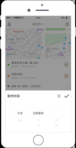 网约车系统开发,共享汽车系统开发