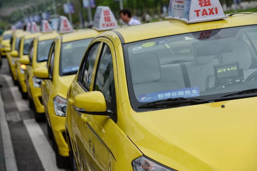 网约车牌照办理_出租车系统开发_网约车软件开发_城际车开发_代驾开发